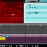 Скриншот Hatsune Miku: Project DIVA ƒ 2nd – Изображение 43