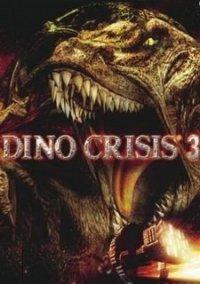 Обложка Dino Crisis 3