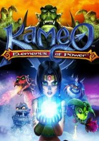 Обложка Kameo: Elements of Power