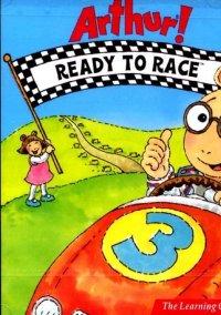 Обложка Arthur! Ready to Race