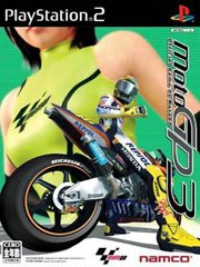 Обложка MotoGP Ultimate Racing Technology 3
