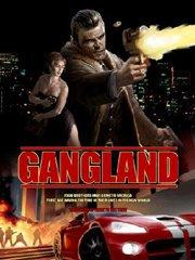 Обложка Gangland
