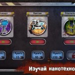 Скриншот Endless TD – Изображение 1