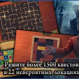 Скриншот The Secret Society: Hidden Mystery – Изображение 3