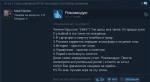 Геймеры тепло встретили Beholder, российскую игру про доносы - Изображение 2