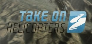 Take On Helicopters. Видео #2