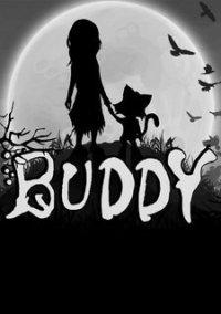 игра buddy скачать