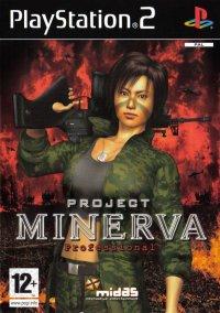 Обложка Project Minerva Professional