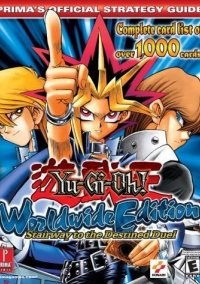 Обложка Yu-Gi-Oh! Worldwide Edition: Stairway to the Destined Duel