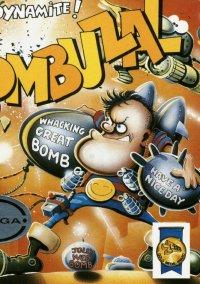 Обложка Bombuzal