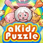 aKids Puzzle – фото обложки игры