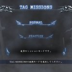 Скриншот Ninja Gaiden Sigma 2 Plus – Изображение 87