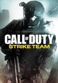 Обложка Call of Duty Strike Team