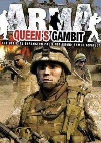 Обложка Arma: Queen's Gambit