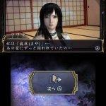 Скриншот Spirit Camera: The Cursed Memoir – Изображение 8