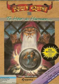 Обложка King's Quest 3: To Heir Is Human