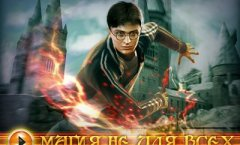 Harry Potter and the Half-Blood Prince. Видеорецензия