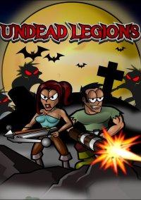 Обложка Undead Legions
