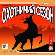 Обложка Deer Hunter 2005