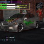 Скриншот Street Racing Stars – Изображение 9