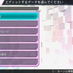 Скриншот Hatsune Miku: Project DIVA ƒ 2nd – Изображение 26