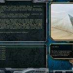 Скриншот Space Rangers 2: Rise of the Dominators – Изображение 29