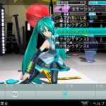 Скриншот Hatsune Miku: Project DIVA ƒ 2nd – Изображение 31