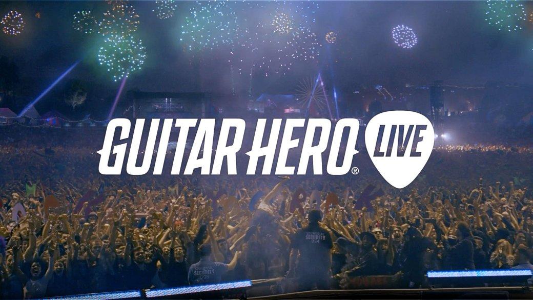 Ценник iOS-версии Guitar Hero Live кусается. - Изображение 1