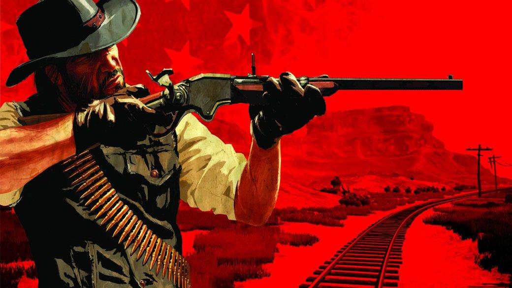 Продано 14 млн копий Red Dead Redemption —все-таки будет сиквел? - Изображение 1