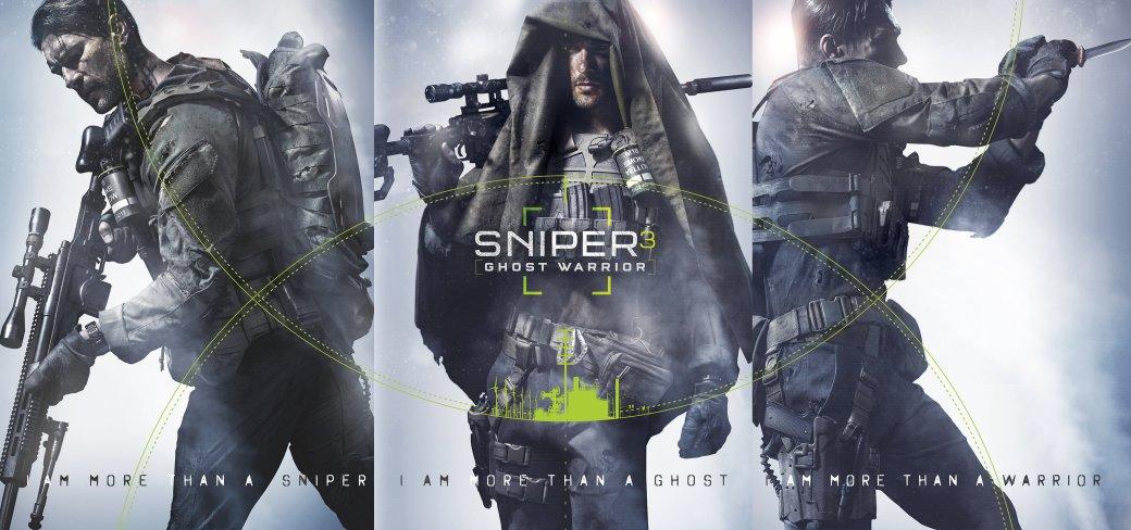 Sniper: Ghost Warrior 3 перенесли на 2017 год - Изображение 1