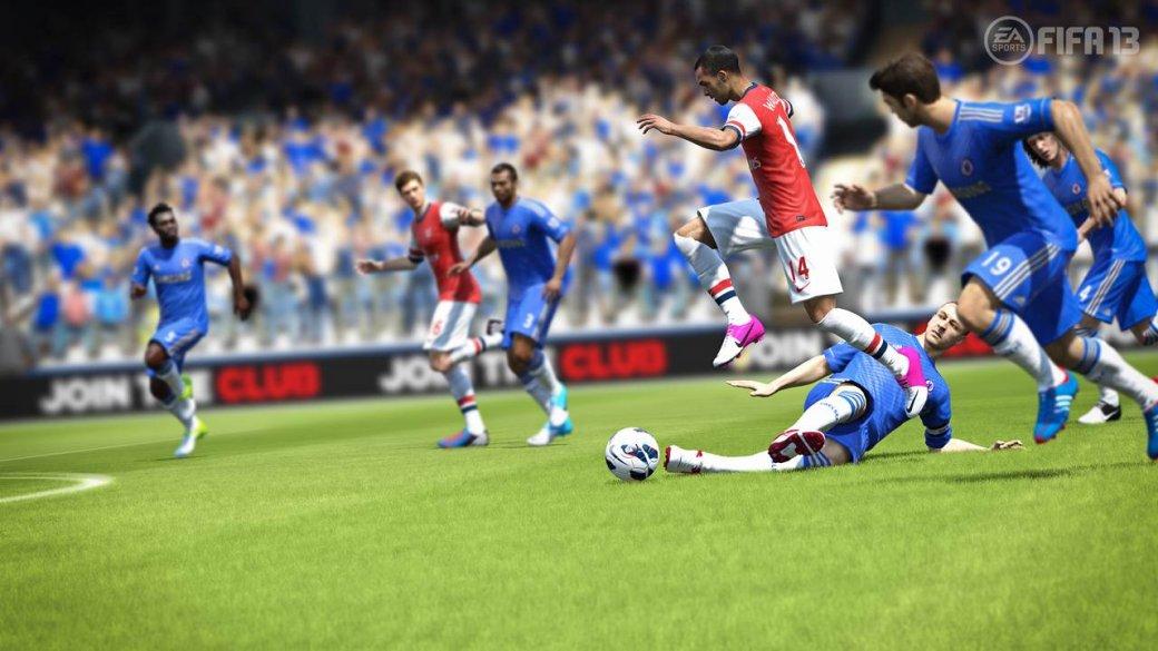 Рецензия на FIFA 13. Обзор игры - Изображение 5