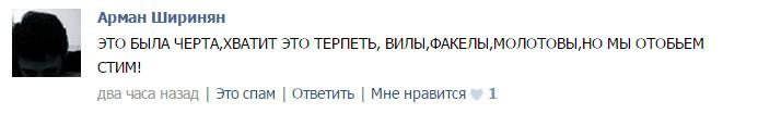 Как Рунет отреагировал на внесение Steam в список запрещенных сайтов - Изображение 15