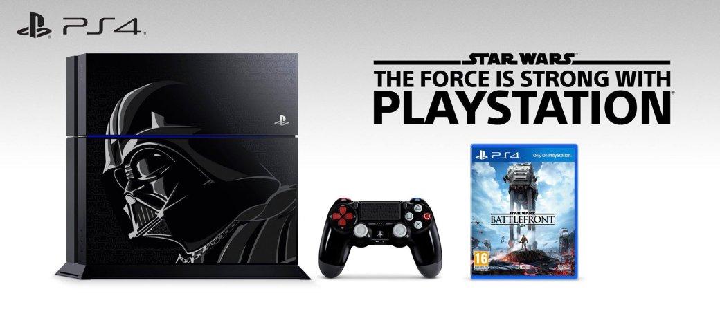 Из SW Battlefront PS4 Bundle отдельно будут продаваться только игры - Изображение 1