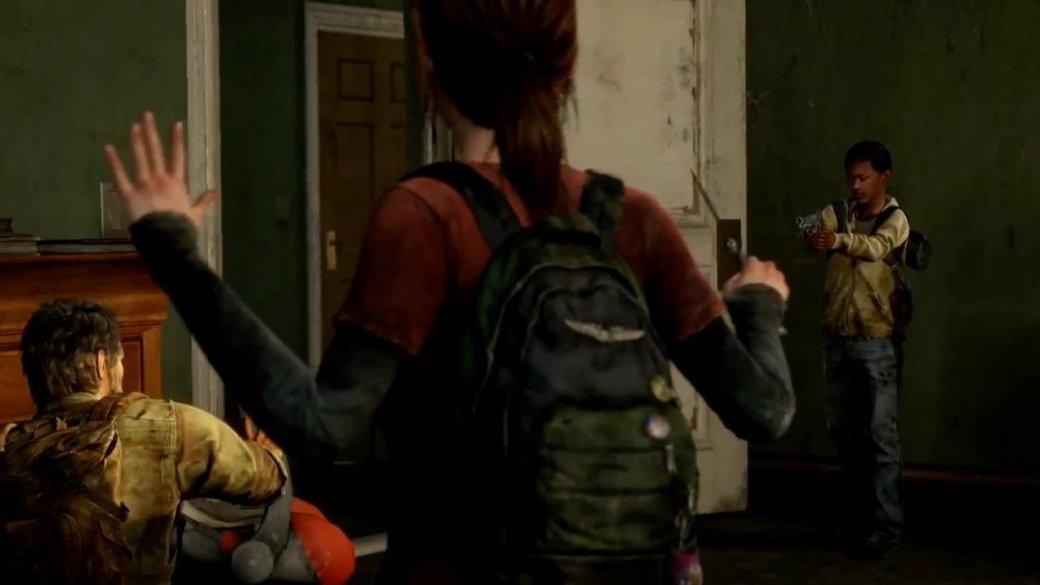 The Last of Us: есть ли повод восхищаться? - Изображение 4
