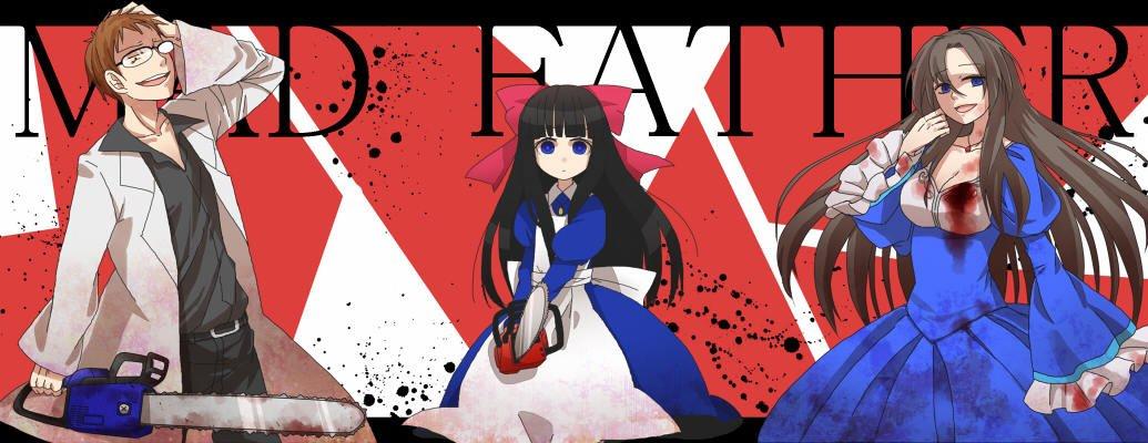 Пять лучших японских ролевых игр в жанре ужасов - Изображение 3