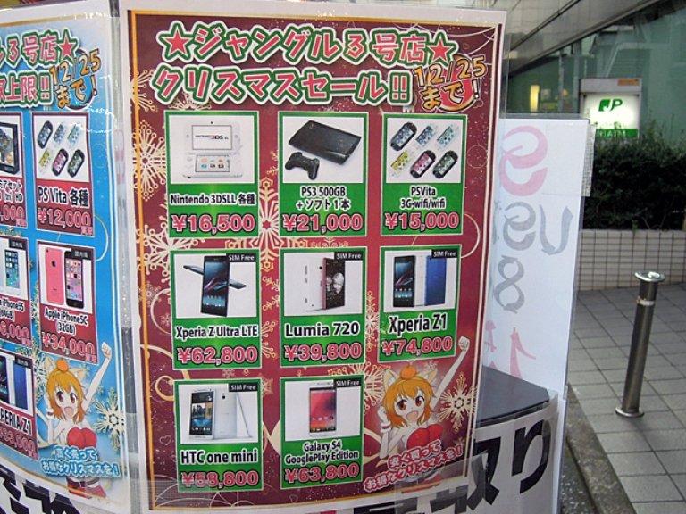 Как японцы празднуют Рождество и при чем тут видеоигры? - Изображение 14