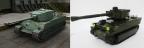 #wotcraft AMX M4 mle. 45 (Конструктор Brick) - Изображение 2