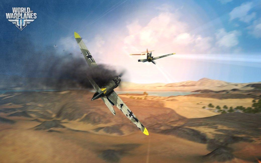 А я все летала: превью World of Warplanes - Изображение 2