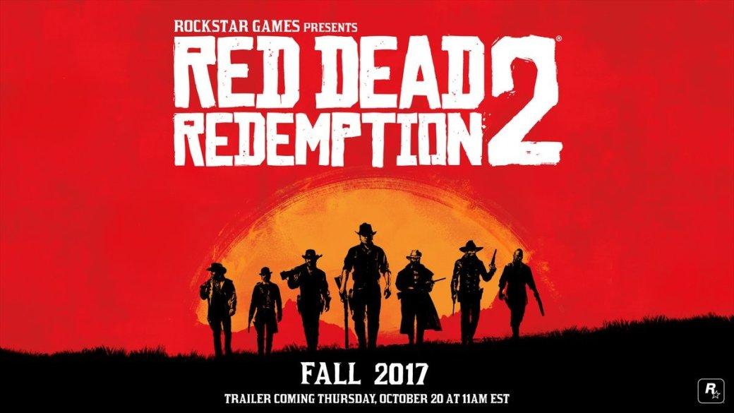 Rockstar обвинили всексизме из-за постера Red Dead Redemption2 - Изображение 1