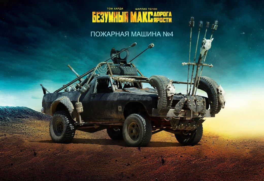 Галерея машин, кадров и постеров к «Безумному Максу: Дорога Ярости» - Изображение 21