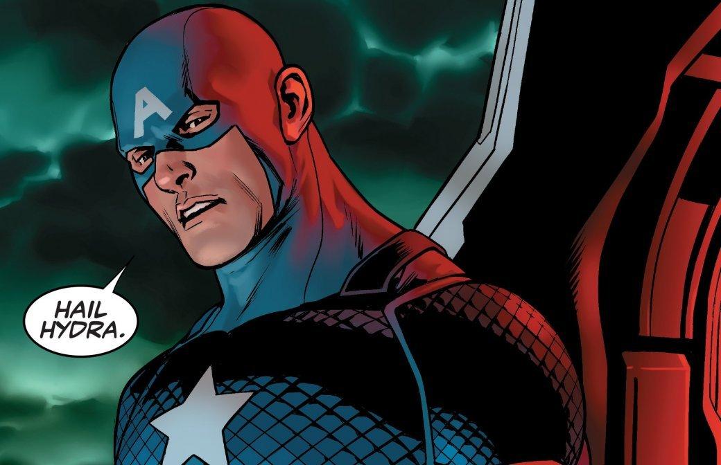 Как Капитан Америка предал все ради власти над Гидрой ивсем миром - Изображение 1