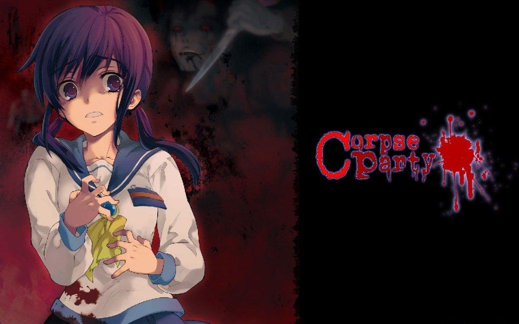 Пять лучших японских ролевых игр в жанре ужасов - Изображение 6