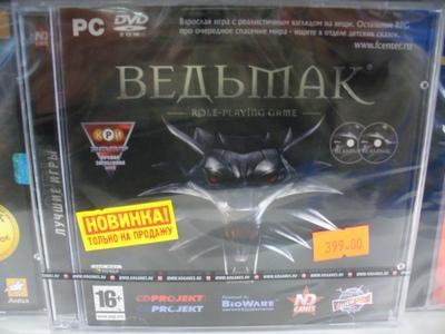 Сергей Климов: Влияет ли цена игры на её качество? - Изображение 6