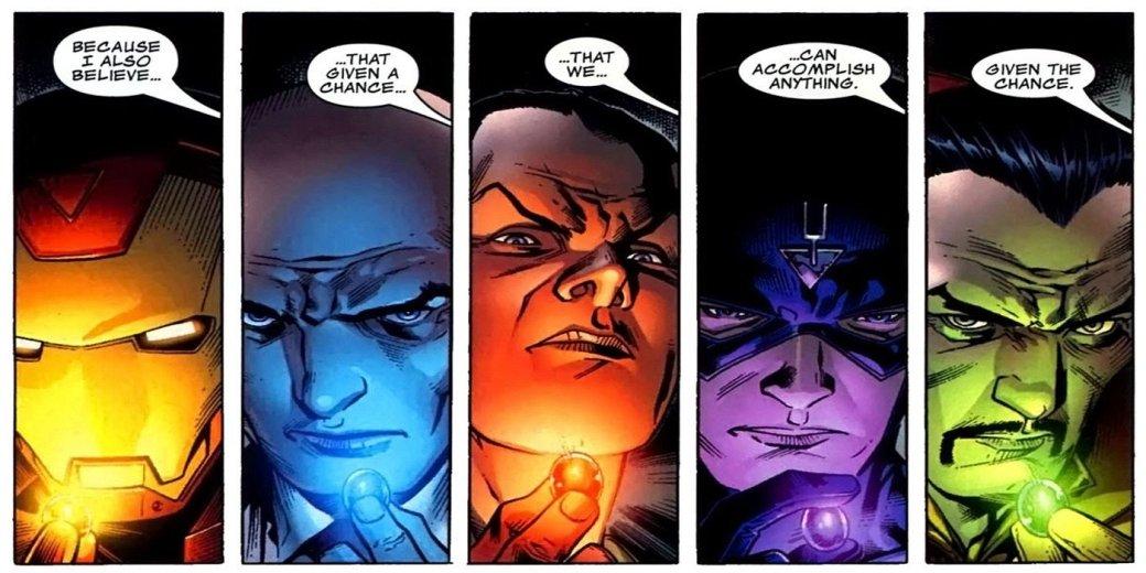 Глава студии Marvel подтвердил появление Мультивселенной и Иллюминатов - Изображение 2