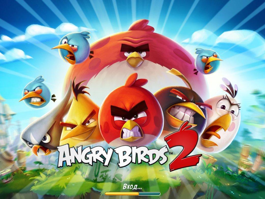 Angry Birds 2: неплохая игра, отвратительная система монетизации - Изображение 1