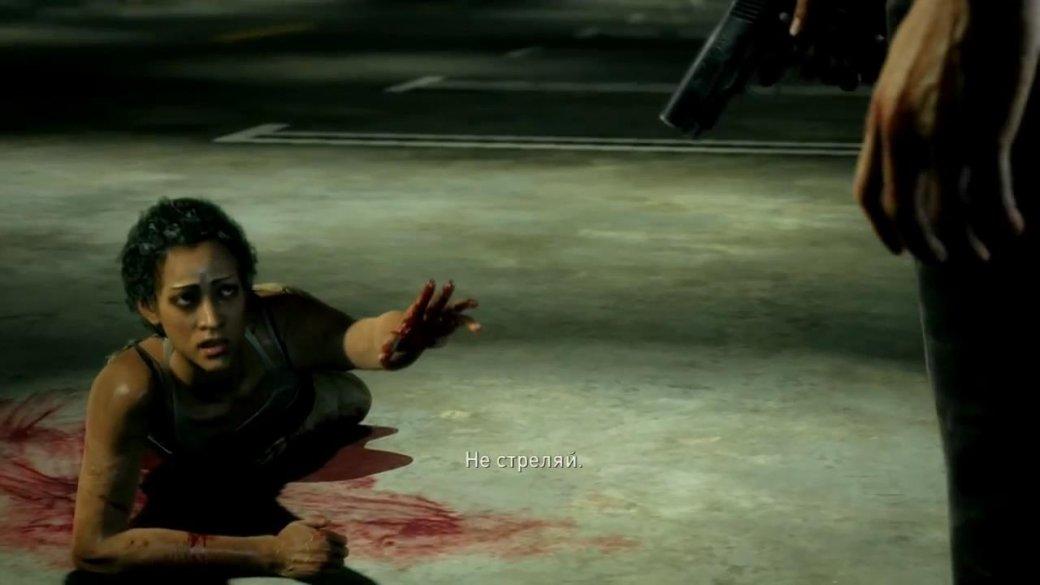 The Last of Us: есть ли повод восхищаться? - Изображение 7