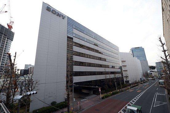 Sony расстанется со своей бывшей штаб-квартирой в Токио - Изображение 1