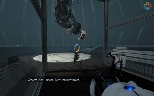 Прохождение Portal 2. По ту сторону портала - Изображение 18
