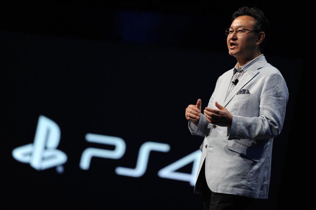 Конференция Sony на E3 2014 - Изображение 1