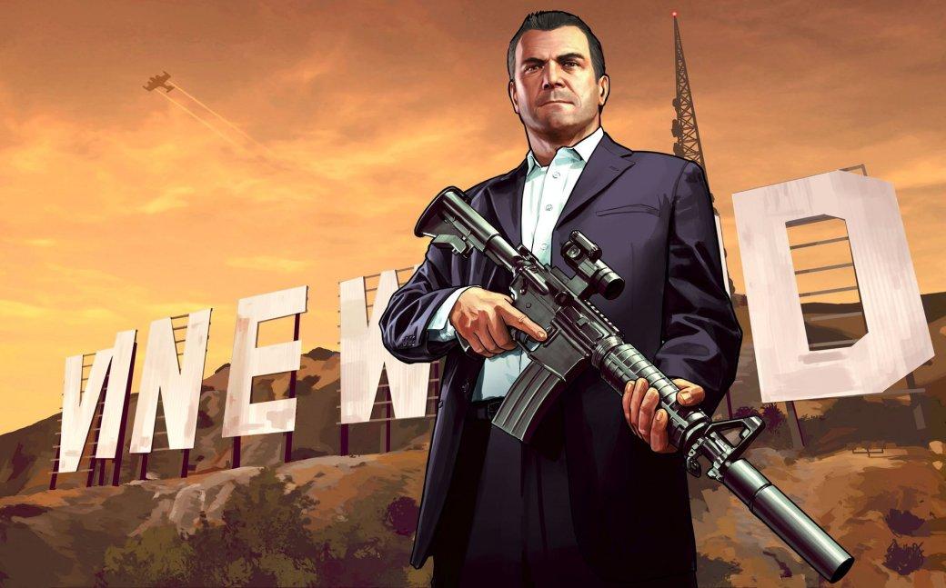 Шесть самых свежих подробностей о Grand Theft Auto Online - Изображение 1